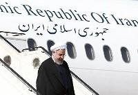 رئیس جمهور پنجشنبه عازم سوچی میشود / دیدارهای دوجانبه روحانی با پوتین و اردوغان