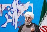 مراسم روز دانشجو با حضور روحانی در دانشگاه سمنان