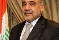 گفتوگوی تلفنی معاون ترامپ و نخستوزیر عراق