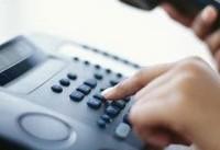 ۳۰میلیون خط تلفن در کشور فعال است