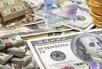 شنبه ۴ اسفند | نرخ طلا، سکه و ارز