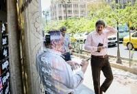 صرافیهای بانکی در روزهای کاری ایام عید فعال هستند