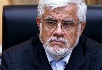 عارف: نهادهای دولتی از تمام ظرفیت خود برای بهبود وضعیت مردم سیلزده استفاده کنند