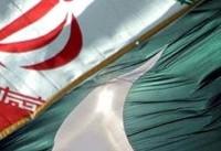 به نفع پاکستان نیست مرزهای ایران دچار تنش شوند