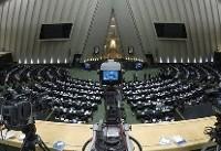 بیانیه کمیسیون امنیت مجلس علیه قطعنامه سازمان ملل قرائت شد