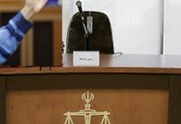 مشایی در دادگاه تجدید نظر حاضر نشد   ختم جلسه رسیدگی