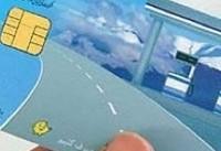 اطلاعیه جدید کارت سوخت/ زمان بندی ثبت نام بر اساس شماره تلفن همراه لغو شد