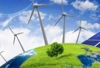 انرژیهای پاک به طبیعت آسیب میرسانند؟