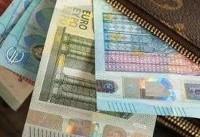 دلار ۱۱۳۶۰ تومان شد