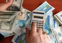 امروز قیمت ارز در صرافیها چقدر بود؟