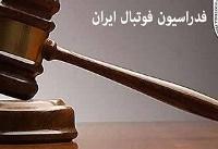 جریمه نقدی نساجی به دلیل فحاشی به داور/ میرزاپور توبیخ شد