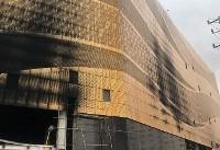 آتش گرفتن مرکز خریدی در غرب تهران