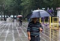 ورود سامانه جدید بارشی از بعدازظهر امروز