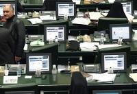 معاون پارلمانی وزیر خارجه: نگرانیها درمورد شروط CFT برطرف شد