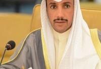 رئیس پارلمان کویت، حمله تروریستی چابهار را محکوم کرد