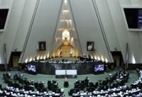پافشاری نمایندگان اصفهان بر استعفای جمعی