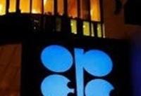 گزارش ماهانه اوپک؛ تولید نفت ایران در نوامبر ۳۸۰ هزار بشکه کاهش یافت