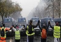 درخواست از پلیس فرانسه برای پیوستن به اعتراضات جلیقه زردها