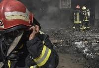 آتشسوزی در مرکز خرید رزمال اطفا شد