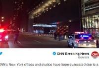 تخلیه دفتر شبکه «سی ان ان» در نیویورک به دلیل تهدید بمبگذاری