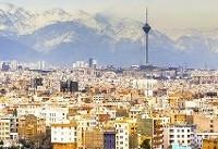 سکونت ۷۷ درصد تهرانیها در خانه های زیر ۱۰۰ متر