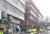 رفع کامل ترکیدگی لوله در میدان توحید