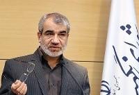 کدخدایی در اصفهان: اظهارات محمودصادقی را از طریق قوه قضائیه پیگیری میکنیم