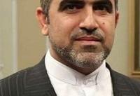 تاکید ایران بر فعالیت دیوان کیفری بین المللی به دور از اغراض سیاسی