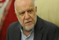 زنگنه: ایران باید از هر گونه تصمیم کاهش تولید نفت اوپک مستثنی باشد/تسلیم خواستههای آمریکا نمیشویم