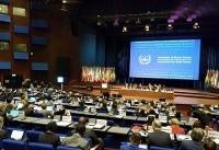 برگزاری مجمع دولتهای عضو دیوان بینالمللی کیفری در لاهه