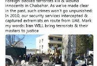 ایران تروریستها و اربابانشان را محاکمه خواهد کرد