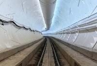 افتتاح تونل زیرزمینی