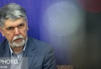 وزیر ارشاد: تلاش میکنیم ماهیت مردمی اربعین حفظ شود