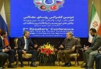 لاریجانی: نشست آستانه سازوکار قابل اقتباسی برای سایر مسائل منطقه دارد