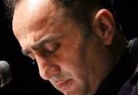 گفتگوی تصویری موسیقی ایرانیان با «آرش نصیری» مدیر اولین برنامه منسجم مسابقه موسیقی و خوانندگی