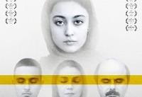 اولین پوستر «درساژ» رونمایی شد / اکران از دیماه