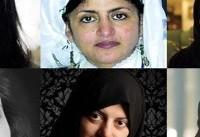 دیده بان حقوق بشر خواستار رسیدگی به وضعیت زنان زندانی در عربستان شد