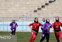 پیروزی مدافع قهرمانی در هفته نخست لیگ فوتبال بانوان/ ملوان مساوی کرد