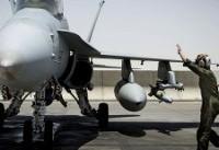 U.S. Marine KC-130 Aerial Tanker And F/A-18 Hornet Crash Off Japan