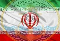 ساخت متفاوتترین ناو جنگی ایران با نام «سفینه» در دستور کار نداجا