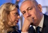 همسر نتانیاهو به اتهام فساد مالی مورد بازجویی قرار گرفت