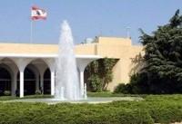 تکذیب مطالب نسبت داده شده به «میشل عون» پیرامون رجوع به پارلمان برای حل بحران تشکیل دولت