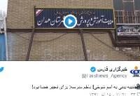 تبیه بدنی یک دانش آموز در همدان؛ مسئولان مدرسه و معلم برکنار شدند