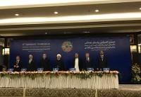 دومین کنفرانس مقابله با تروریسم در تهران آغاز به کار کرد