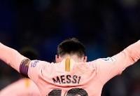 پیروزی ۴ بر صفر بارسلونا مقابل اسپانیول