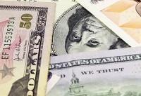 یکشنبه ۱۸ آذر | قیمت خرید دلار در بانکها؛  کاهش قیمت خرید تمام ارزها