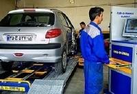 مراجعه بیش از ۲۱۲ هزار خودرو به مراکز معاینه فنی برای اولین بار