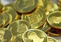دلیل افزایش دوباره قیمت طلا و سکه/ بازگشت قیمت سکه به مرز ۴ میلیون تومان