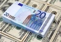 شنبه ۱۷ آذر | قیمت ارز مسافرتی؛ یورو ۱۳۲۳۵ تومان شد