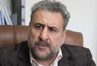 فلاحت پیشه: اعزام هیات کمیسیون امنیت ملی به چابهار برای بررسی حادثه ...